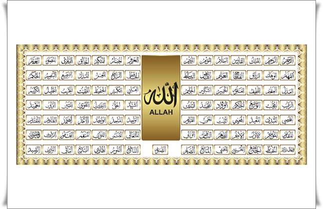 Allah'ın 99 ismi esma-ül hüsna