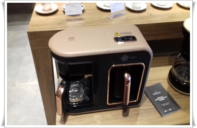 ilhanlar home karaca hatır plus kahve makinesi