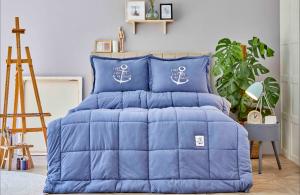 Karaca Home Cotton Comfort Uyku Setini Görmelisiniz !